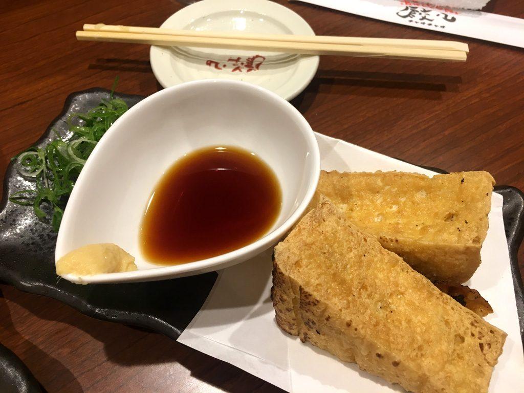 Comida vegana en Kioto. Tofu frito.