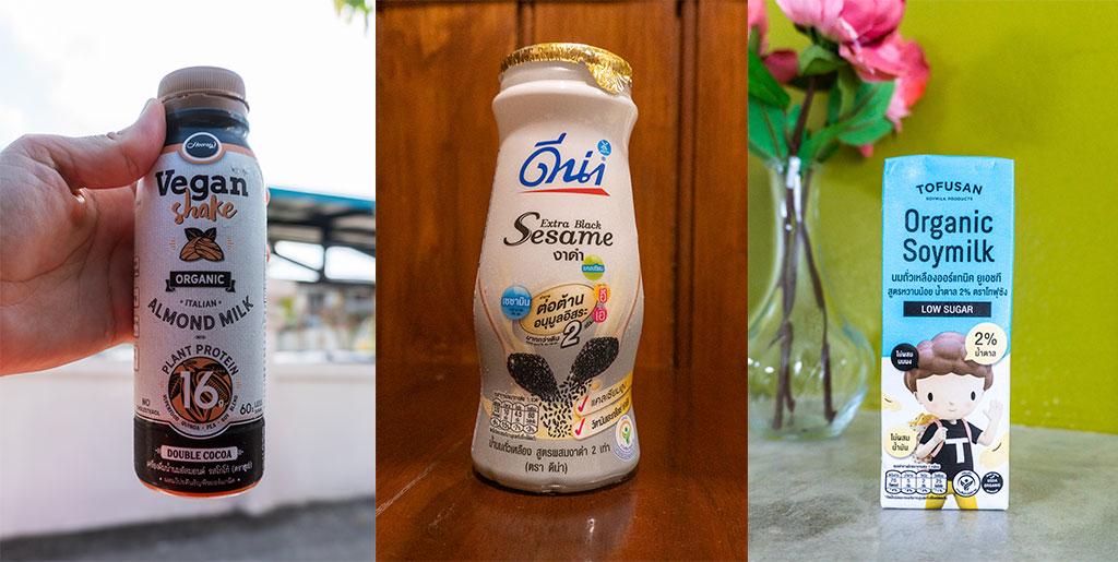 otras bebidas vegetales Tailandia