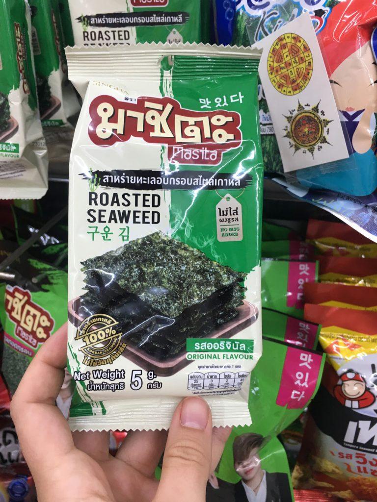 algas tostadas como snack