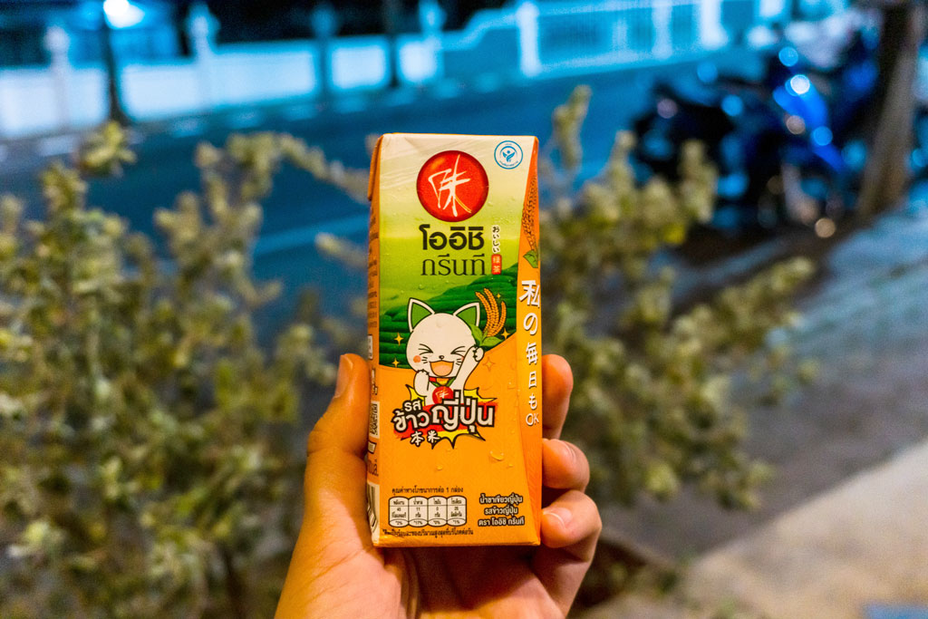 bebida de te Tailandia