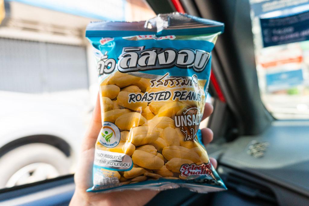 cacahuetes tostados tailandia